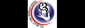 Humanity Organization